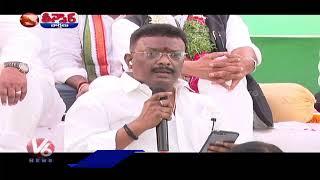 Congress Leaders Holds Satyagraha Deeksha | V6 Teenmaar News - V6NEWSTELUGU