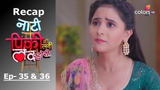 Naati Pinky Ki Lambi Love Story - नाटी पिंकी की लंबी लव स्टोरी - Episode -35 & 36 - Recap - COLORSTV