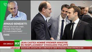 Jean Castex succède à Philippe : «Macron essaye de mettre un dispositif où il sera au centre du jeu»