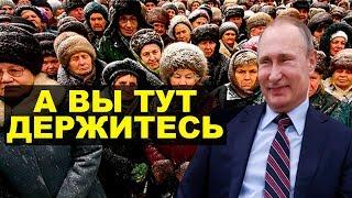 Россия потратит 100