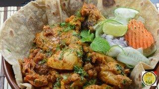Chicken Chana Masala ..