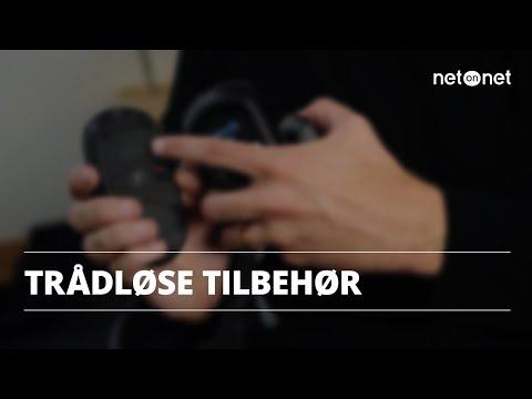 HeatoN tester trådløst gamingtilbehør   NetOnNet Klubbhylla
