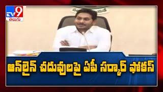 బధిరుల వార్తలు  : AP Govt focus on online Education - TV9 - TV9