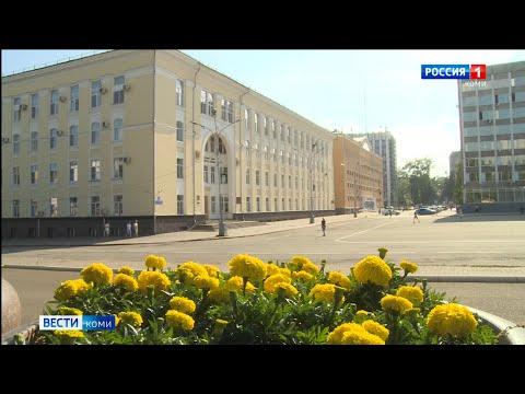 """Глава Коми внёс изменения в Указ """"О введении режима повышенной готовности"""""""