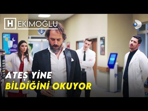 Ateş, İpek'ten Habersiz Vaka İnceliyor! | Hekimoğlu 26.Bölüm