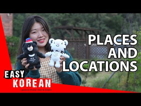 Korean Phrases for Places and Locations | Super Easy Korean 9 photo
