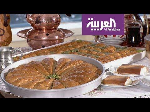 صباح العربية | تعرف على أشهر الأكلات التركية