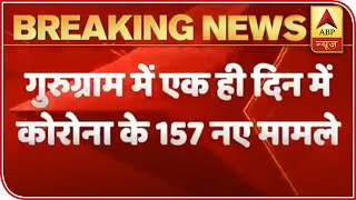 Gurugram records 157 new Covid cases in one day - ABPNEWSTV