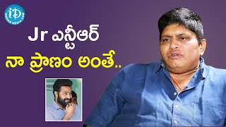 NTR is Like God To Me - Raghu Karumanchi | Frankly with TNR | Celebrity Buzz with iDream - IDREAMMOVIES