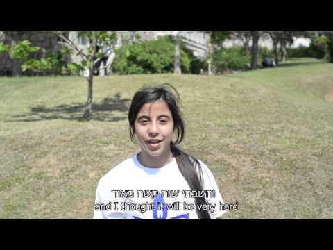 יום הסטודנט הצעיר - סרטון 2013