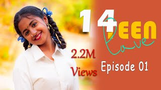 14 Teen Love | #TikTok Fame #Divyashree | Real Teenage Love Story - Part 1 | Seeti Maar Tv - YOUTUBE