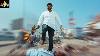 Legend Movie Balakrishna Powerful Action Scene | Latest Telugu Scenes @SriBalajiMovies - SRIBALAJIMOVIES