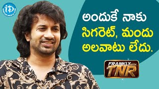 Actor Satyadev About His Habits | Frankly With TNR | iDream Telugu Movies - IDREAMMOVIES