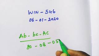 Win-546(W) 06-01-2020 Kerala Lottery Guessing Number Today