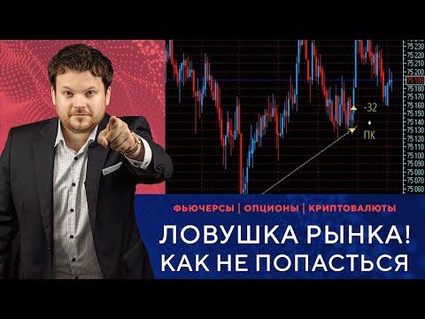 Катапультируемся из рынка, максимизируем профит, трейдеры жгут! Обзор сделок с Денисом Стукалиным photo