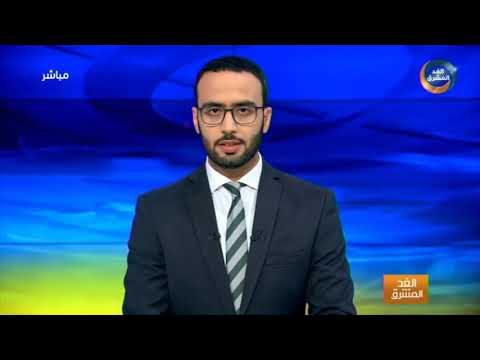 نشرة أخبار الثالثة مساءً   انتقالي الصعيد بشبوة يكرم أبرز معلمي وطلاب مدارس المديرية (3 مارس)