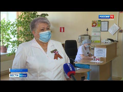 В Сыктывкаре отметили Международный день медицинской сестры