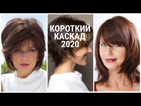 СТРИЖКА КАСКАД НА КОРОТКИЕ ВОЛОСЫ / ВЕСНА - 2020 / CASCADE HAIRCUT FOR SHORT HAIR / SPRING-2020. photo
