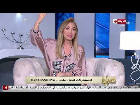 صبايا : تعليق ناري من ريهام سعيد علي الراقصة دينا لعودتها للرقص عقب عودتها من العمرة بيوم