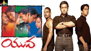 Yuva Shortened Movie | Suriya, Siddharth, Madhavan, Trisha | Sri Balaji Video - SRIBALAJIMOVIES