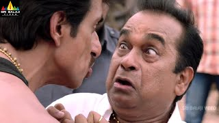 Latest Telugu Movie Scenes | Sonu Sood and Brahmanandam Comedy | Aagadu @SriBalajiMovies - SRIBALAJIMOVIES