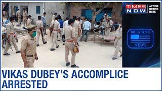 Kanpur encounter: Gangster Vikas Dubey's accomplice Daya Shankar Agnihotri arrested - TIMESNOWONLINE