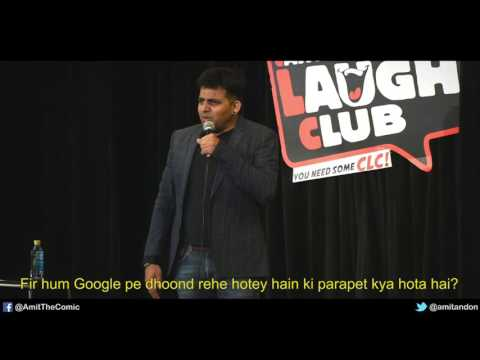 connectYoutube - Five Star Hotel Experience - Stand Up Comedy by Amit Tandon