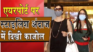Kajol spotted with daughter Nysa at airport - IANSINDIA