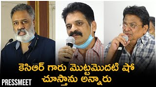 Telugu Film Industry Press Meet About Theatres Re-opening | TFPC - TFPC