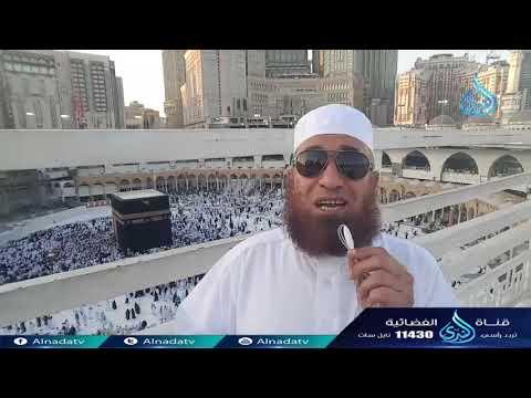 مَن الذين دخلوا الجنة قبل يوم القيامة ؟   دكتور محمود المصري أبو عمار