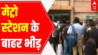 Delhi Unlock 8.0: Long queue of passengers outside metro stations; social distancing norms violated - ABPNEWSTV