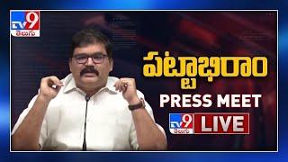 TDP Pattabhi Ram Press Meet LIVE - TV9 - TV9