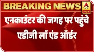 Kanpur: ADG Law and Order reaches encounter spot - ABPNEWSTV