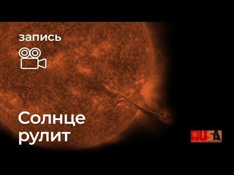 Александр Литвин: опасности солнца photo