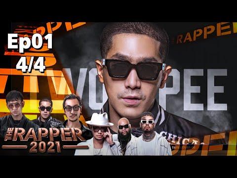 The-Rapper-2021-|-EP.1-|-Audit