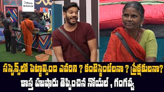 Big Boss 4 Day -04 Highlights | BB4 Episode 5 | BB4 Telugu | Nagarjuna | IndiaGlitz Telugu - IGTELUGU