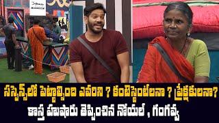 Big Boss 4 Day -04 Highlights | BB4 Episode 4 | BB4 Telugu | Nagarjuna | IndiaGlitz Telugu - IGTELUGU