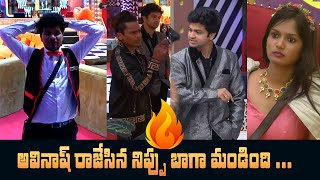 Big Boss 4 Day -31 Highlights | BB4 Episode 32 | BB4 Telugu | Nagarjuna | IndiaGlitz Telugu - IGTELUGU