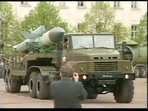 9 мая 1995 Парад Победы (Ярославль)