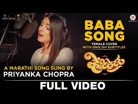 Baba Lyrics – Priyanka Chopra   Marathi Song