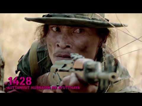 ผีทหารพรานมาดูการถ่ายหนัง-1428