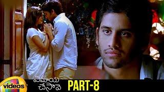 Ye Maya Chesave Telugu Full Movie   Naga Chaitanya   Samantha   Gautam Menon   Part 8   Mango Videos - MANGOVIDEOS