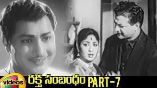 Rakta Sambandham Telugu Full Movie   N. T. Rama Rao   Savitri   Kanta Rao   Part 7   Mango Videos - MANGOVIDEOS