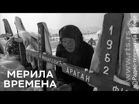 Zločin bez kazne - stradanje Srba u srednjem Podrinju