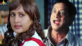 MS Narayana Non Stop Comedy | Back to Back Telugu Movie Comedy | Vol 4 | Sri Balaji Video - SRIBALAJIMOVIES