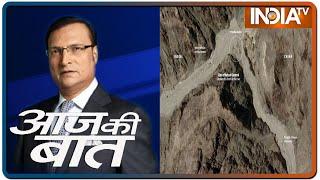 Aaj Ki Baat with Rajat Sharma, July 7 2020: सैटेलाइट तस्वीरें जारी कर अपनी ही बदनामी करा बैठा चीन - INDIATV