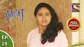 आहट - Unfaithful - Part II - Aahat Season 1 - Ep 19 - Full Episode - SETINDIA