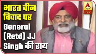 General (Retd) JJ Singh explains LAC confusion between India & China - ABPNEWSTV