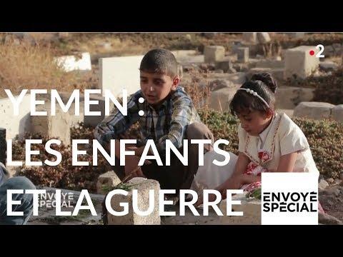 Envoyé spécial. Yemen : les enfants et la guerre - 8 février 2018 (France 2) Nouvel Ordre Mondial, Nouvel Ordre Mondial Actualit�, Nouvel Ordre Mondial illuminati