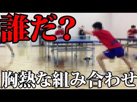 【卓球/Tリーグ】卓球好きにはたまらない組み合わせ!木造勇人と戸上隼輔のガチ練【琉球アスティーダ】